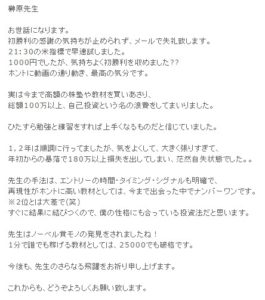 SnapCrab_NoName_2016-5-2_9-36-44_No-00