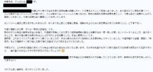 SnapCrab_NoName_2016-5-3_20-13-24_No-00