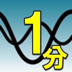 1万円OFF残り5個